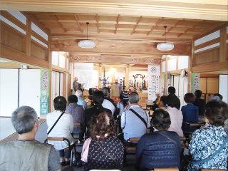 20140615ajisai-festival1