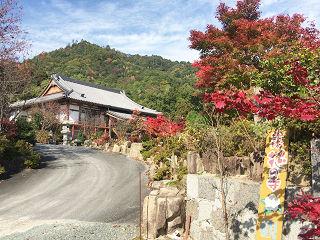 20161112kannonji